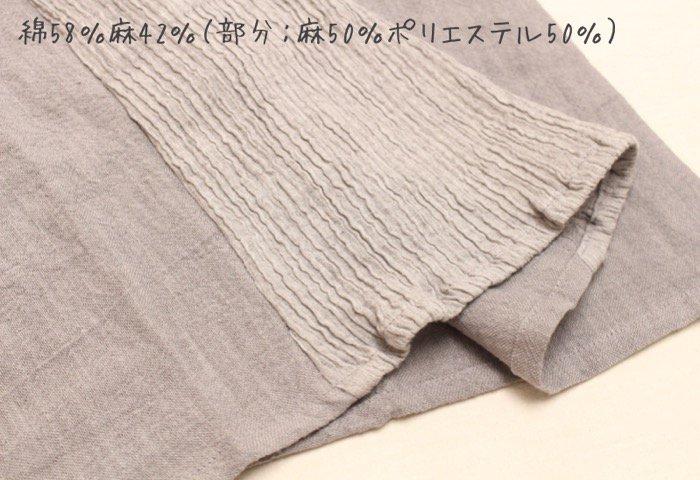 【SALE】Fメイニージャンパースカート商品画像9
