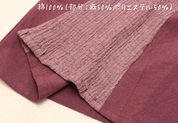 【SALE】Fメイニージャンパースカート商品画像10