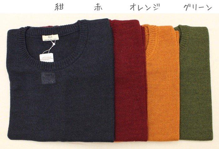 【50%OFF】K95606マルクビポンチョ商品画像2