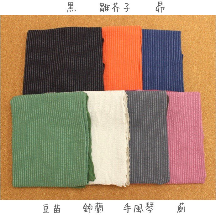 【50%OFF】ラフスカーフ商品画像2