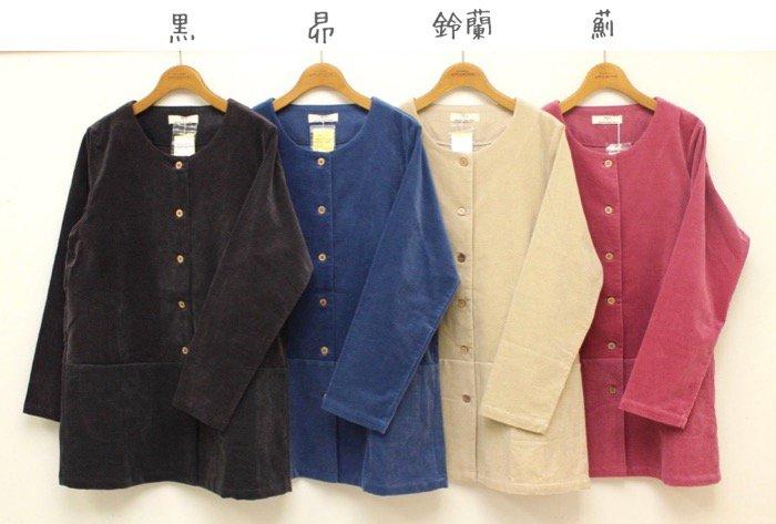 【50%OFF】レッスンシャツ(別珍)商品画像2
