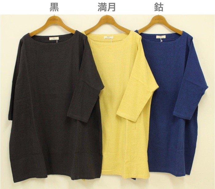 コマザジャンパースカート商品画像2