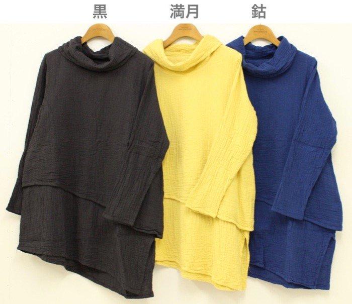【50%OFF】キンダーシャツ商品画像2
