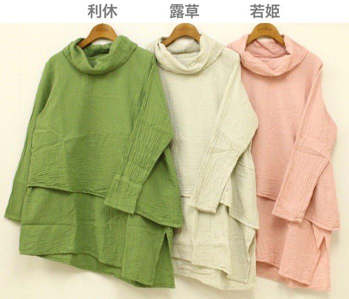 【50%OFF】キンダーシャツ商品画像3