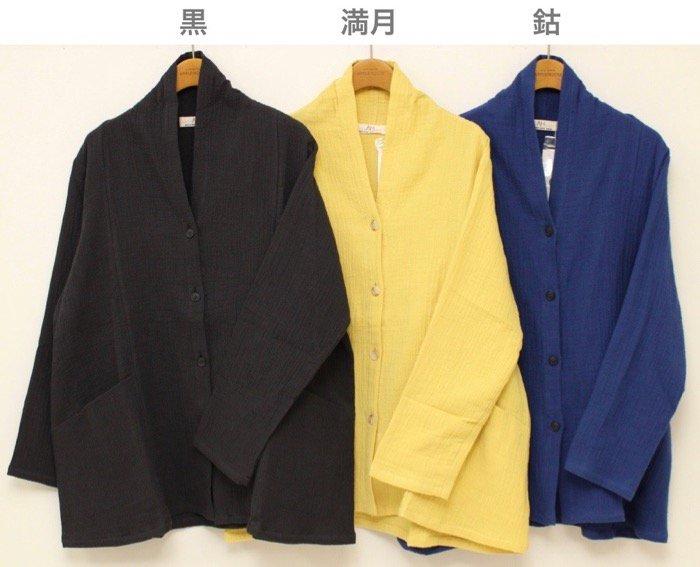 【50%OFF】コーナーシャツ商品画像2