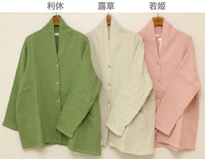 【50%OFF】コーナーシャツ商品画像3