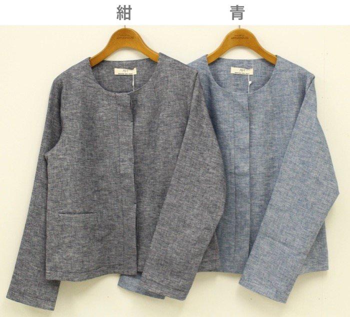 【50%OFF】ケイジジャケット商品画像2