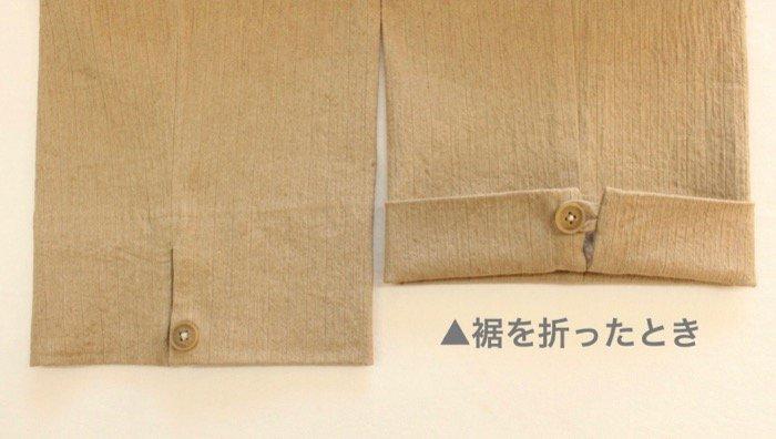 【50%OFF】ゼムスパンツ商品画像11