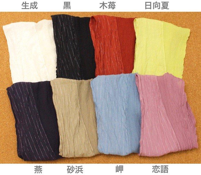 【50%OFF】ジャンゴスカーフ商品画像2