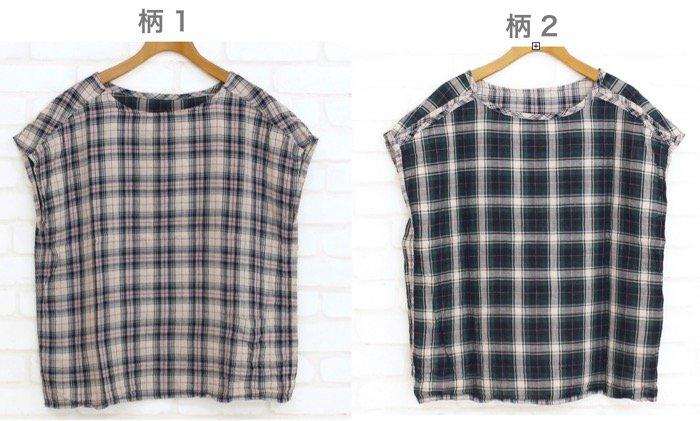セミロシャツ商品画像2