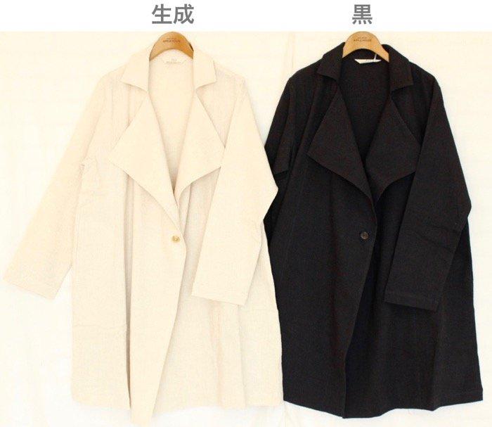【50%OFF】セロームジャケット商品画像2