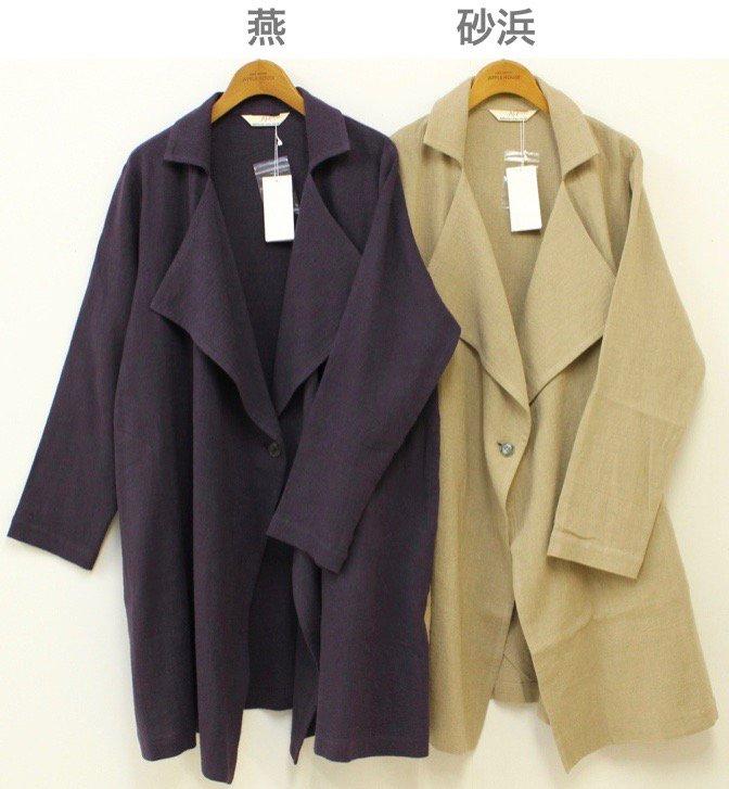 【50%OFF】セロームジャケット商品画像3