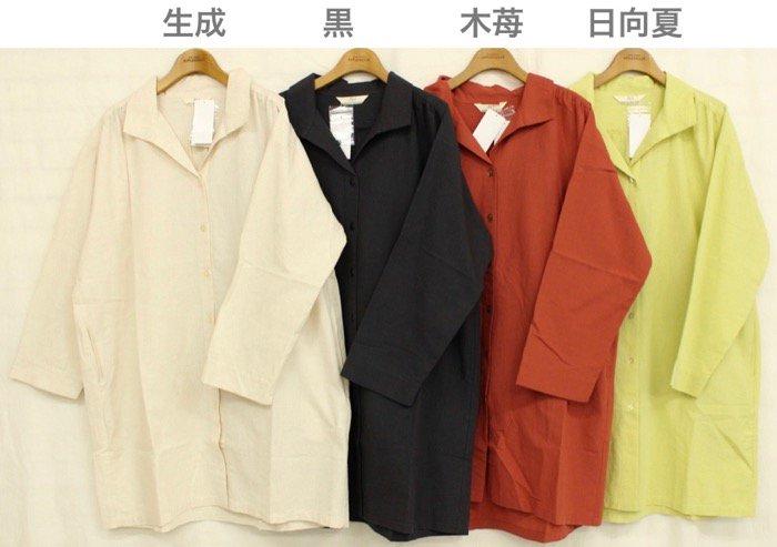 【50%OFF】ソランシャツ商品画像2