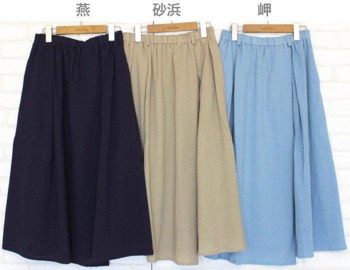 【50%OFF】ジャックスカート商品画像3