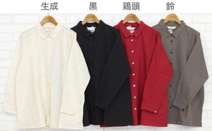 【50%OFF】ツッキーシャツ商品画像2