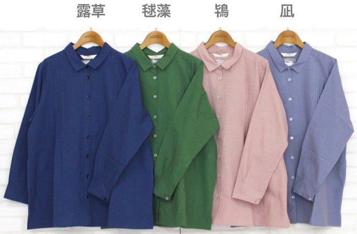 【50%OFF】ツッキーシャツ商品画像3
