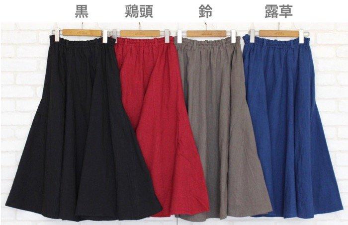 【50%OFF】ディルスカート商品画像2