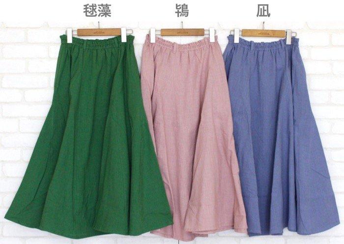 【50%OFF】ディルスカート商品画像3