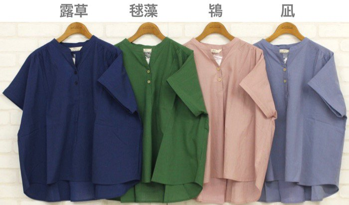 【50%OFF】Dトリルシャツ商品画像3