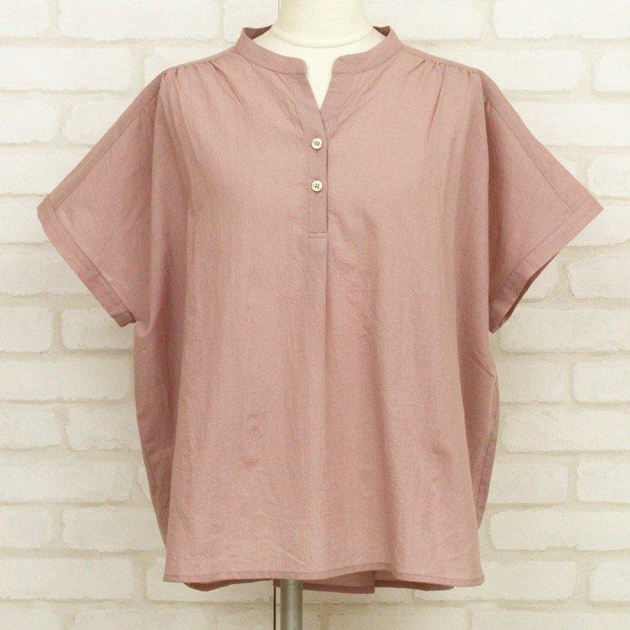 【50%OFF】Dトリルシャツ商品画像4