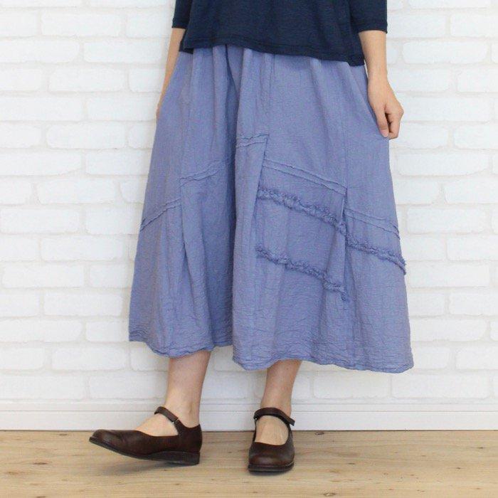 【50%OFF】ドーベルスカート商品画像1