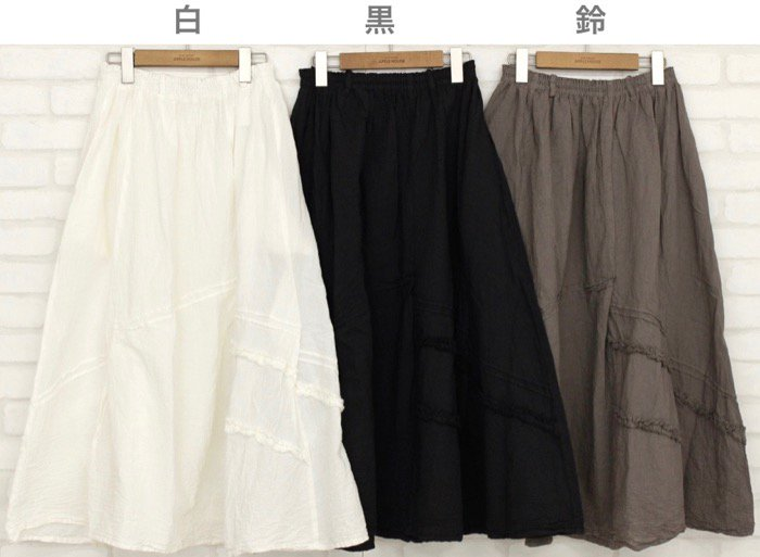 【50%OFF】ドーベルスカート商品画像2