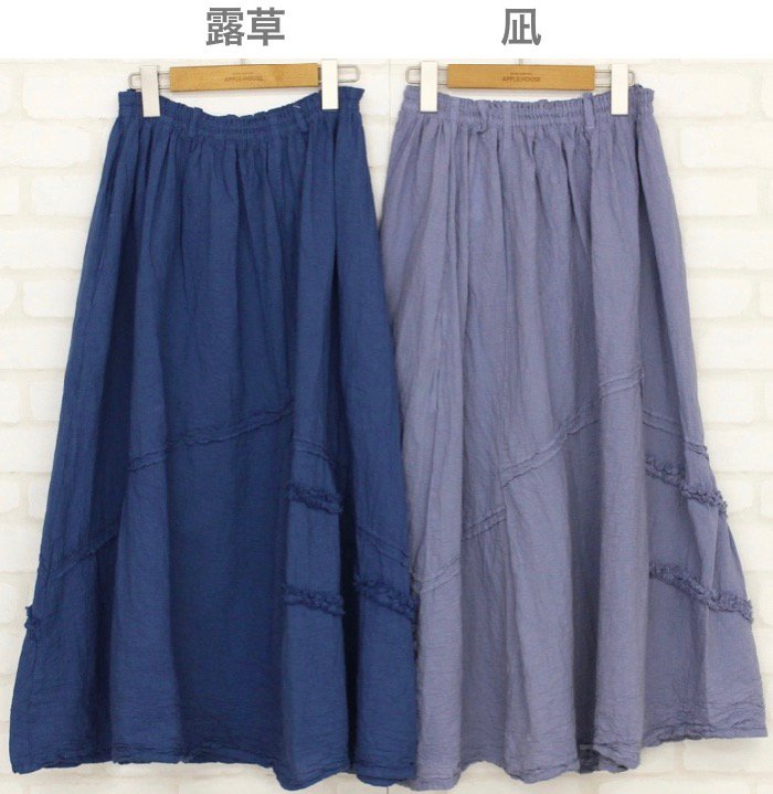 【50%OFF】ドーベルスカート商品画像3