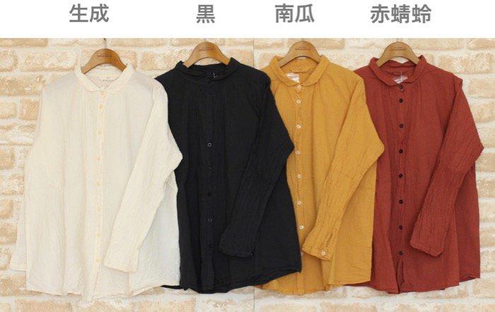 【50%OFF】ヌメラシャツ商品画像2