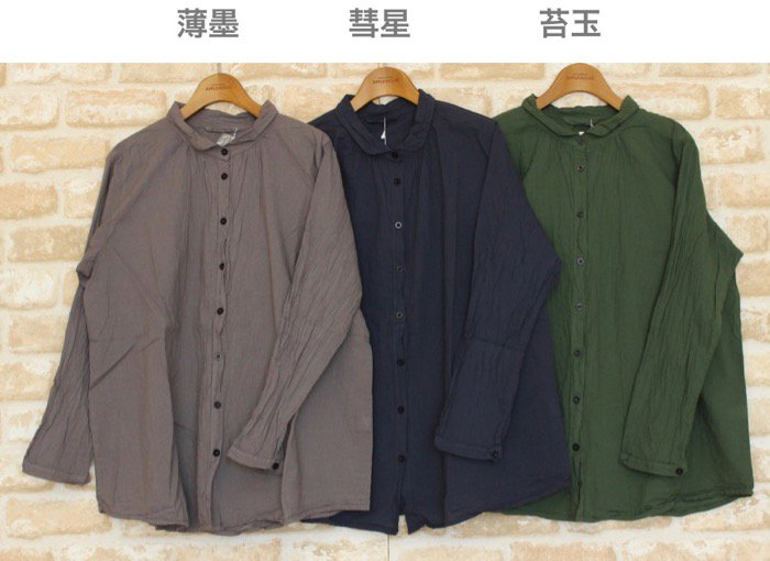 【50%OFF】ヌメラシャツ商品画像3