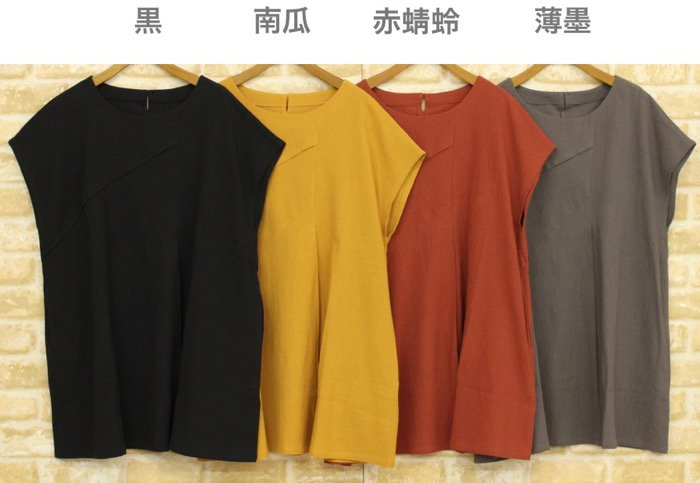 【50%OFF】ナンバンジャンパースカート商品画像2