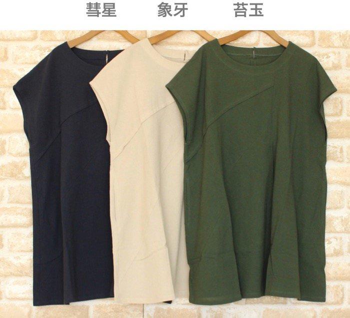 【50%OFF】ナンバンジャンパースカート商品画像3