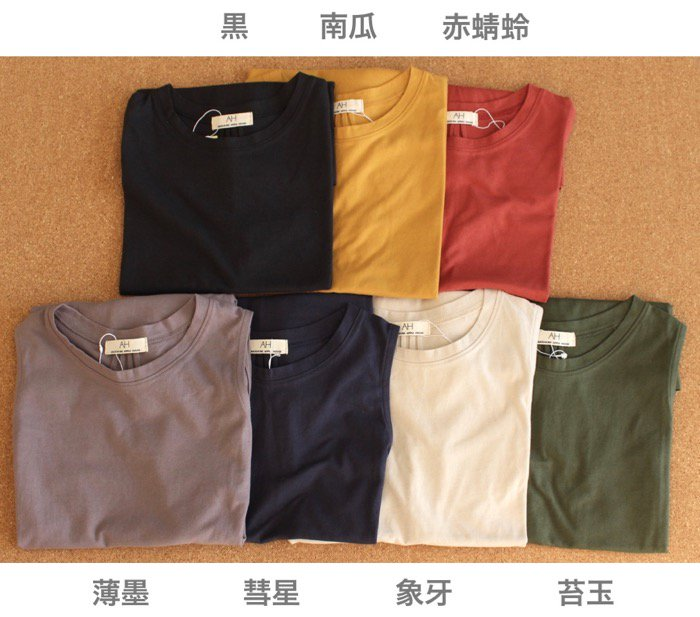 【50%OFF】 T25701 ロングタンクトップ商品画像2