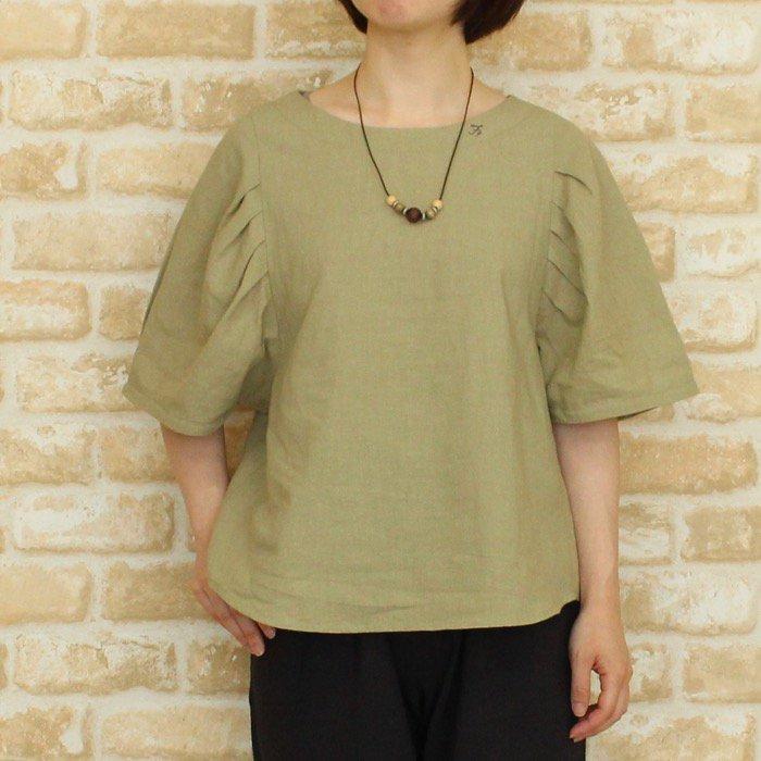 <fleur de pomme-フルール・ド・ポム->ニコフシャツ商品画像1