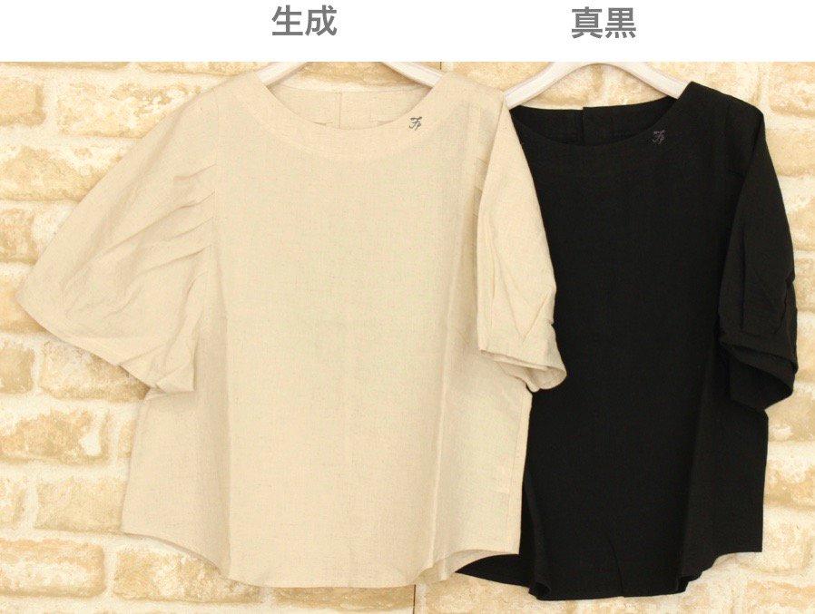 <fleur de pomme-フルール・ド・ポム->ニコフシャツ商品画像3