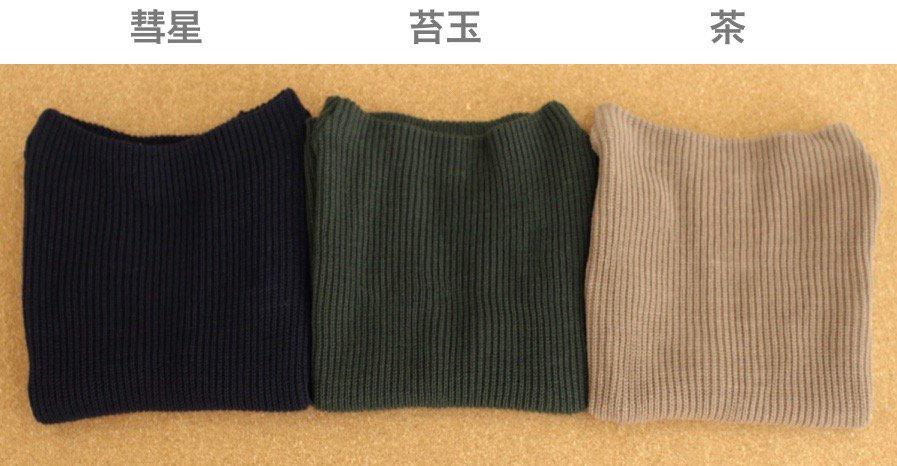 【50%OFF】K95704アゼベスト商品画像2