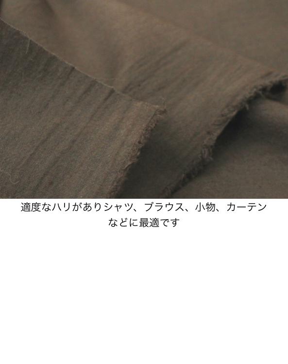 fanageコットン100% 綿スケアー商品画像2