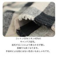 コットンリネン キャンバス生地(綿55麻45・ワッシャー加工・起毛)