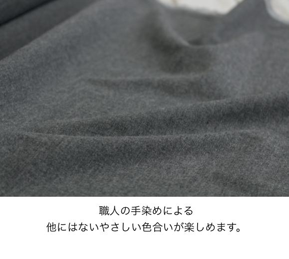 fanageコットン100% シャンブレー起毛商品画像3