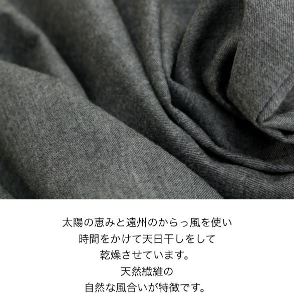 fanageコットン100% シャンブレー起毛商品画像4