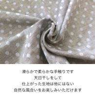 ドット柄ジャガード生地(綿100%・日本製)