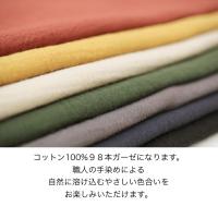 ガーゼ生地(綿100%・98本シングルガーゼ)