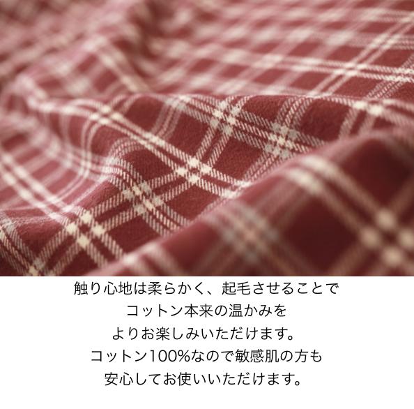 fanageコットン100% チェック起毛綾織り生地商品画像2