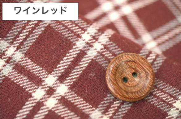 fanageコットン100% チェック起毛綾織り生地商品画像4