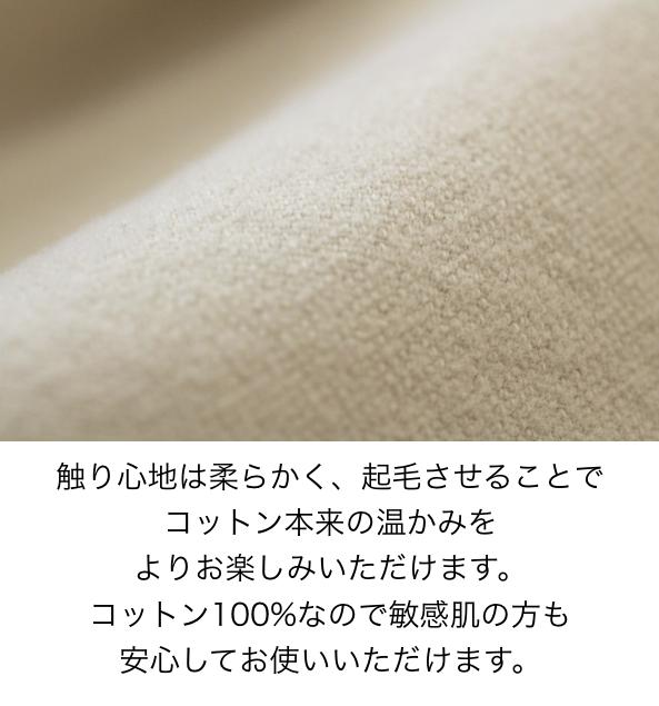 fanageコットン100% 起毛平織り生地商品画像2