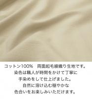ビエラ生地(綿100%・20番手・両面起毛)