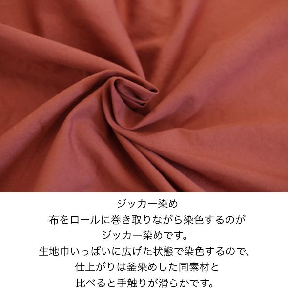 fanageコットン100% 80番手双糸ブロードジッカー染め生地商品画像2