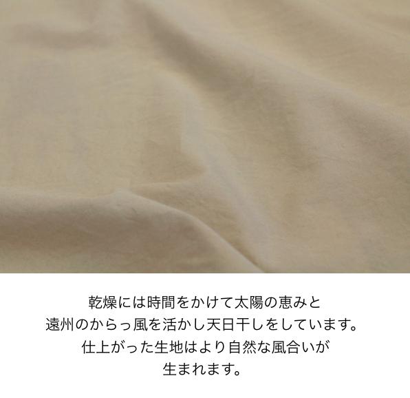 fanageコットン100% 80番手双糸ブロードジッカー染め生地商品画像3