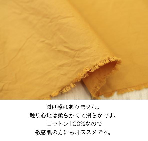 fanageコットン100% 80番手双糸ブロードジッカー染め生地商品画像4