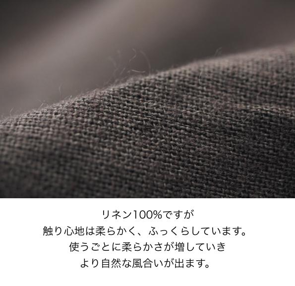 fanageラミーリネン100%キャンバス生地 ジッカー染めタンブラー加工商品画像2