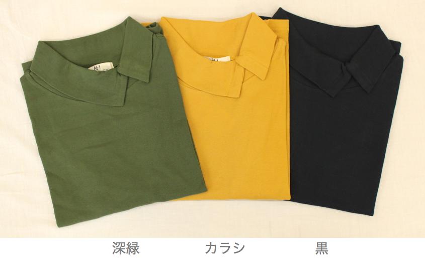 【SALE】N-068 ボタン衿 フライス商品画像2